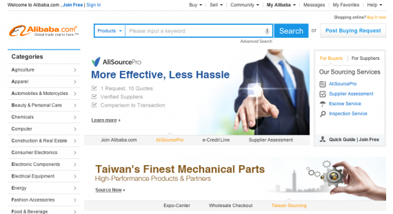 Alibaba home page.