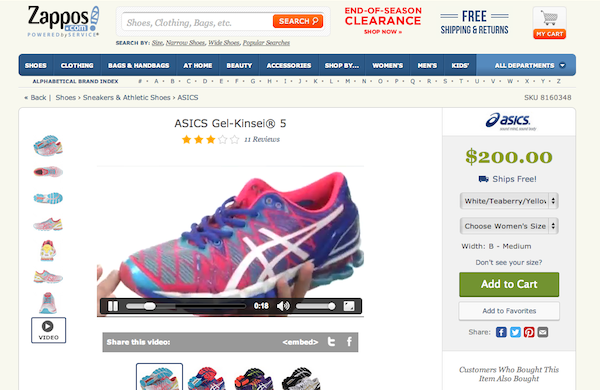 Zappos product video example