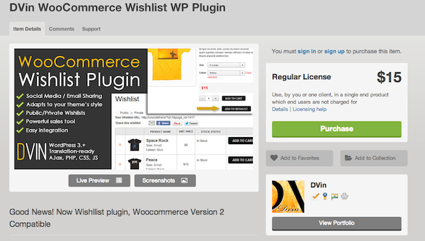 DVin WooCommerce Wish List Plugin