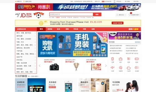 JD.com website