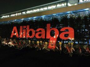 Alibaba's IPO to Impact U.S. Ecommerce?
