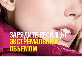 Ecommerce in Russia: Another Emerging Market?