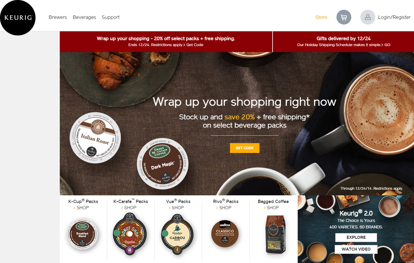 Keurig's home page is already focused primarily on K-Cups and other coffee packs. Chances are this site will be hit hard starting December 25.