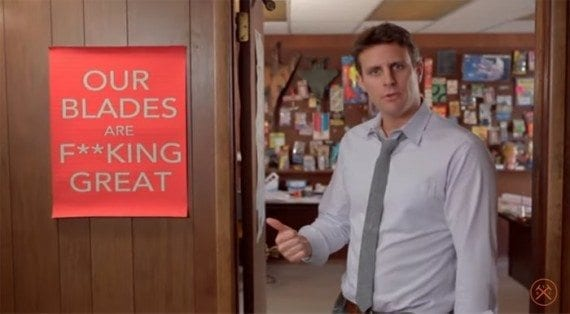 The Dollar Shave Club used  foul language to create a benign violation that many shoppers thought was funny.