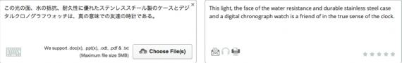 Translating back to English, from the Japanese translation.