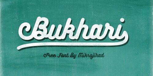 Bukhari Script.