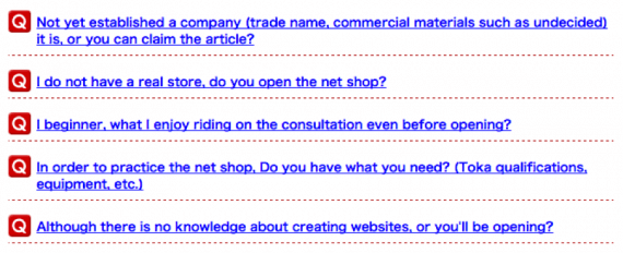 Rakuten has an extensive frequently-asked-questions section for on-boarding sellers.