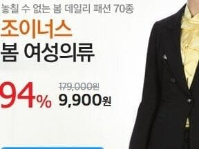 Ecommerce in South Korea- Aggressive Discounting, Rewards