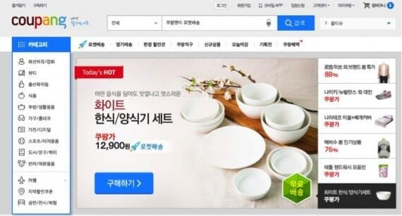 Ecommerce sites in Korea are relatively less cluttered, with less information density. Coupang is an example of this.