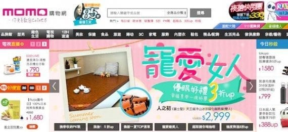 Ecommerce is booming in Taiwan. Roughly 70 percent of online shoppers buy from their smartphones. Momoshop, for example, sells broad-based consumer goods. It is one of top three ecommerce sites in Taiwan.