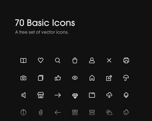 70 symboles vectoriels de base.
