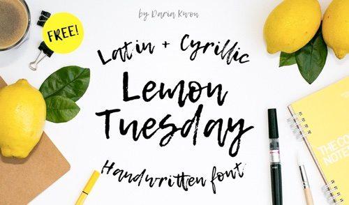 Lemon Tuesday.