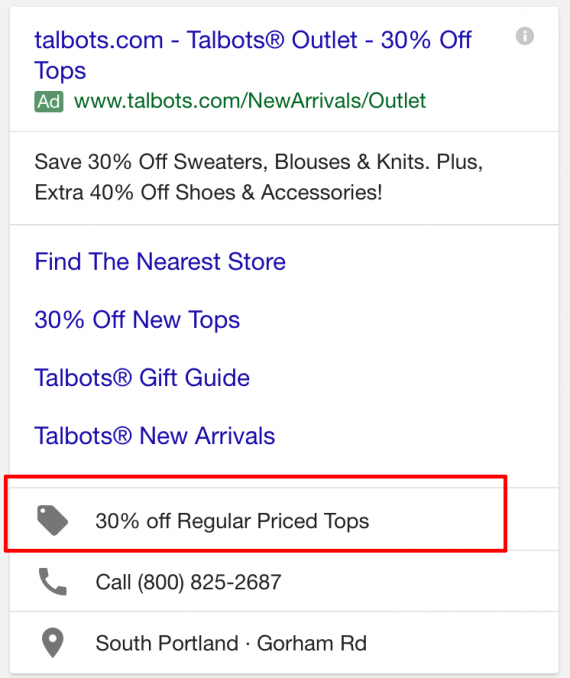 The new Promotion Extension appears with a small price-tag icon and includes four components: an occasion (if warranted), the promotion type (required), a promotion requirement (if warranted), and the item.