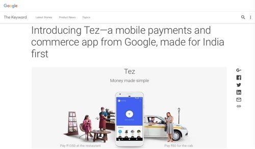 Google Tez.