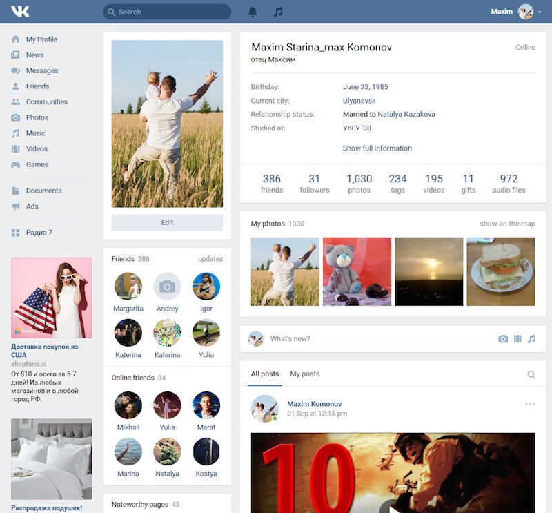 100 million Russians use social media every day | Practical Ecommerce
