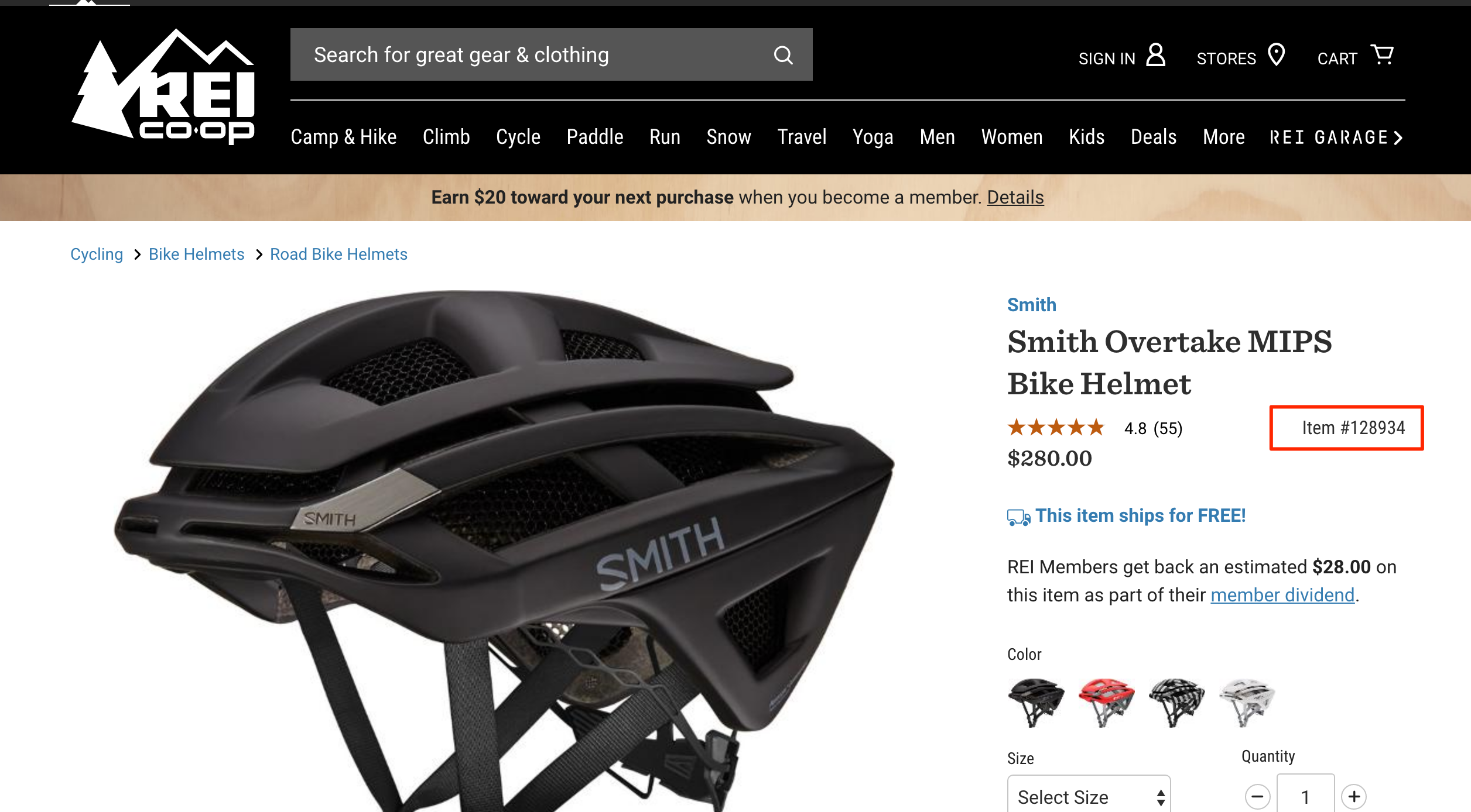 REI uses a six-digit number product identifier.