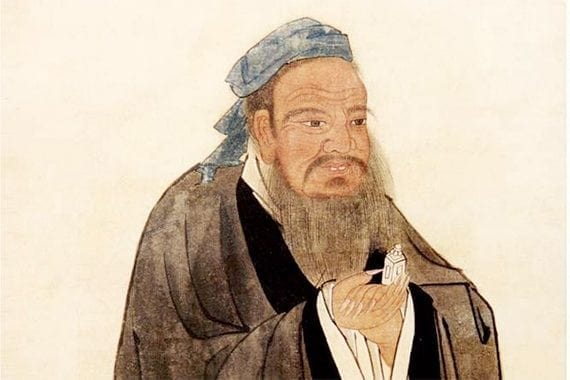 Confucius's sayings may have implications for modern ecommerce businesses. <em>Image: Wikipedia.</e