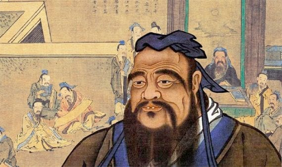 Confucius, shown in this portrait, was an important educational and philosophical leader.