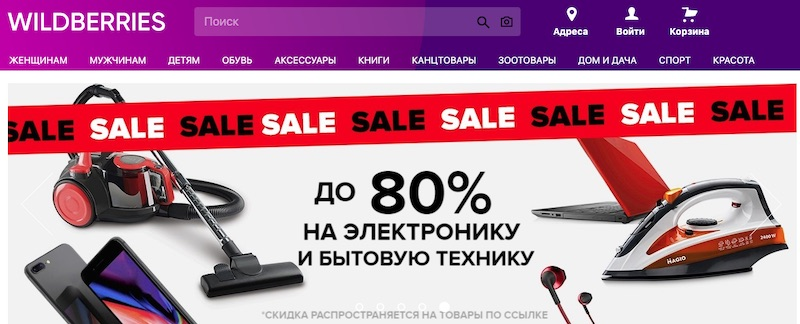 Ecommerce in Russia: More Players, More Payment Choices