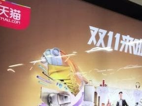 Photo of a Tmall advertisement in China