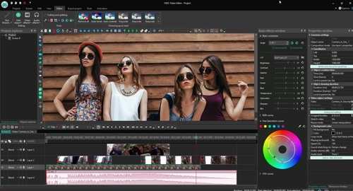 Home page: VSDC Video Editor