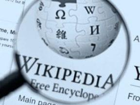 Screenshot of Wikipedia logo on a web page