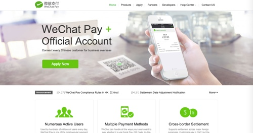 Home page of WeChat Pay