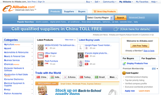 Alibaba home page, English-language site, screen capture.