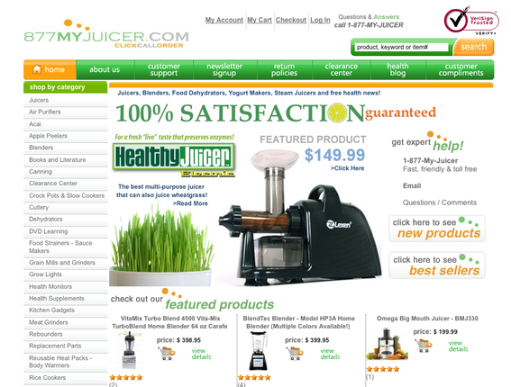 877myjuicer.com home page.