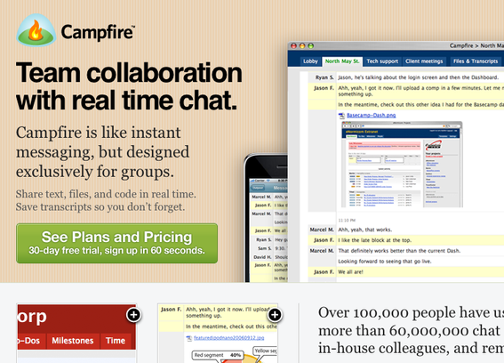 Campfire home page.