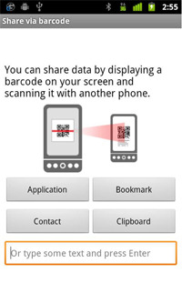 Barcode Scanner screenshot.