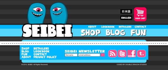 Seibei's icons match the site's cartoony style.