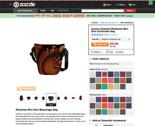 Zazzle search results are well designed and easy to use.